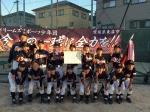 連盟旗争奪学童軟式野球大会  優勝‼︎